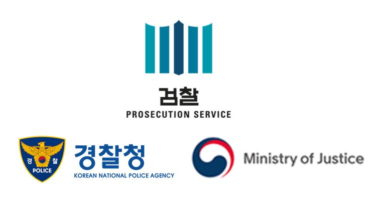 Domestic (Supreme Prosecutor's Office, Ministry of Justice, National Police Agency)